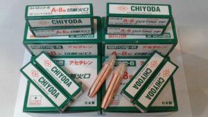 Jual-Cutting-Tip-Chiyoda-Acetylene-A-8
